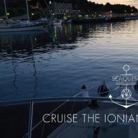 Seaquest «Κρουαζιέρα στα Ιόνια»